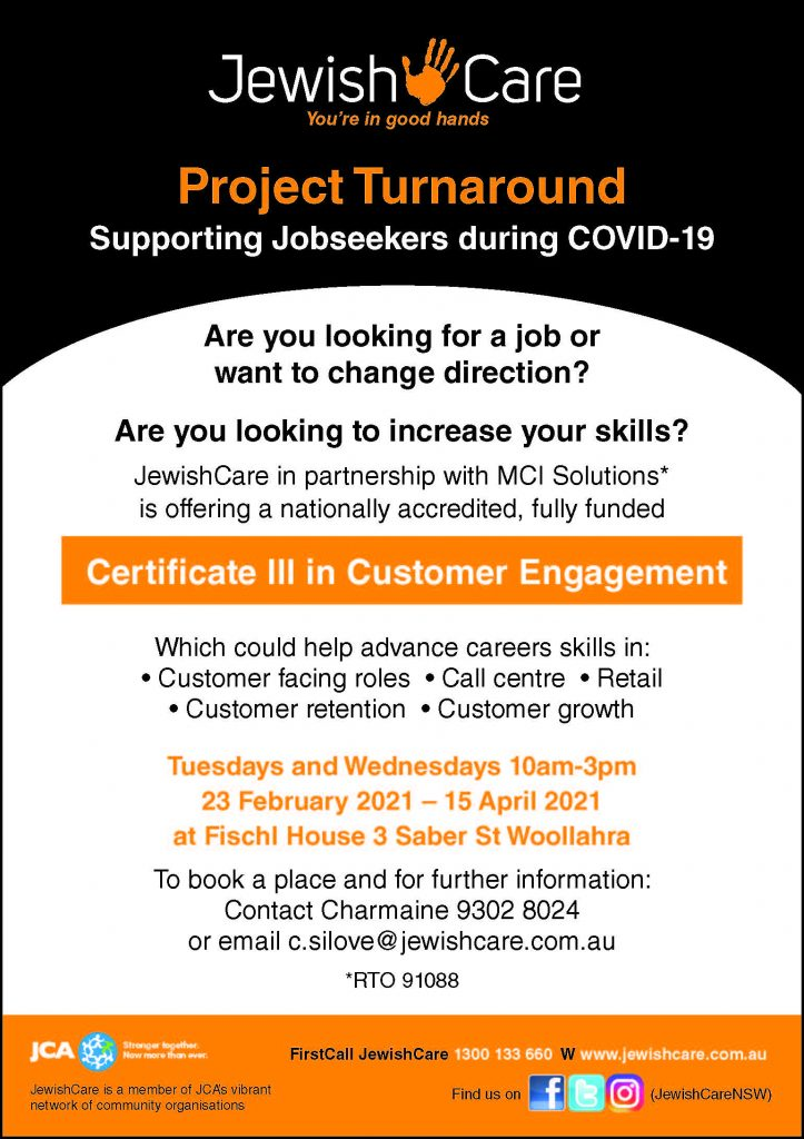 Project Turnaround Flyer